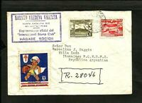 PERU TO ARGENTINA TUBERCULOSIS CINDERELLA ON REGISTERED COVER 1950 VF