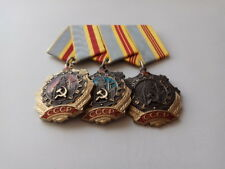 """SOVIET RUSSIAN SET OF  MEDALS """"ORDER OF LABOR GLORY 1,2,3 DEGREES"""" USSR. COPY"""