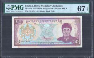 Bhutan 50 Ngultrum 2000 (PMG EPQ 67) 全新 不丹 50努尔特鲁姆 2000年 F/4 0701159