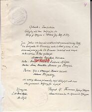 Alter Taufschein 1933 - 1839 Haggers Estland Hageri Stempel Erdmann Dokument rar