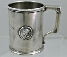 Gorham Coin Silver Applied Medallions Cup 1865 $25 Savings Bond Soeffing Book
