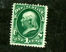 UNITED STATES--Individual Official stamp Scott #O57