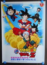 pp-)  Dragon Ball Z:Bio-Broly ]1994 JP MOVIE  anime BIG Poster B2-A version  #9)