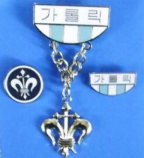 Korea scout Catholic Religious Award medal pin badge / world jamboree Japan 2015
