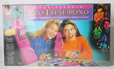 VERY RARE VINTAGE 1992 DREAM PHONE GREEK BOARD GAME MB NEW SEALED !