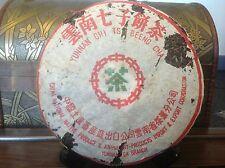 2003 YiWu Ardor Mingchien  Bai Cha Fei CNNP Aged Puer Pu-erh Puerh Tea Cake(Raw)