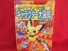 Pokemon Gold Silver character encyclopedia art book/GBC