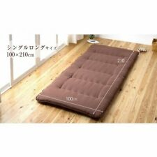Sikifuton  Futon Mattress Can be folded in six With Case Made In JP Japanese