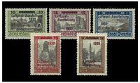 Danzig 1932 Air Post Exhibition Opt Set/5 Stamps Mi.231/5 (Sc.C31/5) MLH 4-14
