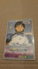 Gianluigi Buffon, World Cup 2006 Germany, Unknown Trading Card