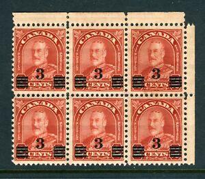 CANADA Scott 191a - LH/NH - 3¢ on 2¢ Arch/Leaf Provisional BLK of 6 (.083)