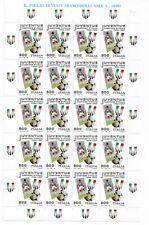 1997 MINIFOGLIO JUVENTUS CAMPIONE D'ITALIA 1996/97 MNH**