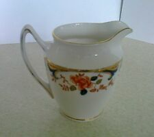 Vintage Royal Stafford bone china milk jug - Imari style fesign no 5528
