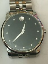 Movado Men's Watch Museum Classic 0606878