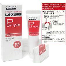 Shiseido Pimplit Medicated Acne Remedy Gel (15g/0.5 fl.oz.) - Clear Colorless