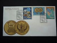 GREECE 1972 5th ANNIVERSARY OF NATIONAL REVOLUTION FDC