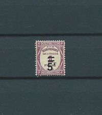 TAXE - 1929-31 YT 65 - 5 f. sur 1 f. lilas rouge - neuf** mnh