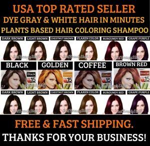 HAIR DYE SHAMPOO PLANTS BASED COLORS GRAY&WHITE HAIR 10 COLORS WOMEN&MEN
