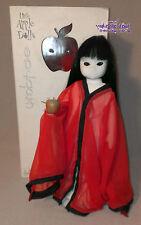 little apple doll series 1 * UMBRAE *