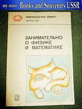 1988 Educational literature. Entertaining about physics and mathematics (№103)