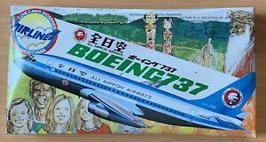 1/200 Airliner: Boeing 727-200 ANA [Japan] #La002  : HASEGAWA