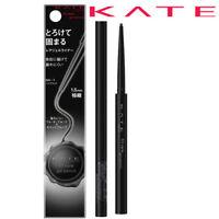 [KANEBO KATE] Fit Rare Gel Ultra Fine Eyeliner Pencil BK-1 HIGH BLACK NEW