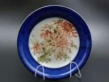 Wood and Sons Semi Porcelain Trent England Chrysanthemum bowl c1908