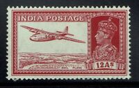 India SG# 258, Mint Lightly Hinged -  Lot 123015
