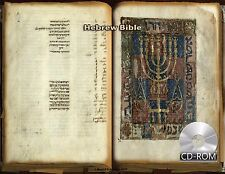 Hebrew Bible with full vocalization, accentuation, Masorah annotation 1300 AD