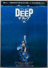 DEEP Japanese B2 movie poster JACQUELINE BISSET NICK NOLTE 1977 NM