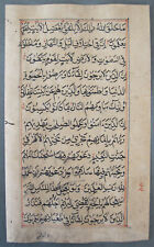 ALTE ORIGINAL KORAN HANDSCHRIFT ISLAM QURAN CORAN MANUSKRIPT QUR'AN KALLIGRAFIE