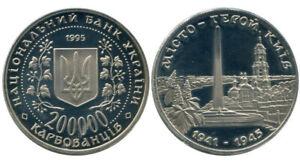 UKRAINE 1995 200000 KARBOVANTSIV, KIEV KYIV - WWII HERO - CITIES, BU IN PLASTIC