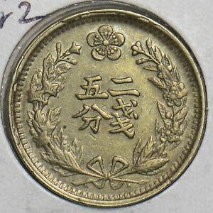 Korea 1898 1/4 Yang 298200 combine shipping
