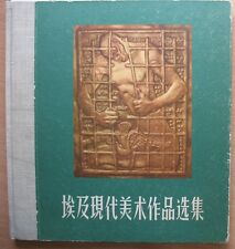 Book Peoples China Art Craft Propaganda Chinese Figurine Painting Statue Egypt