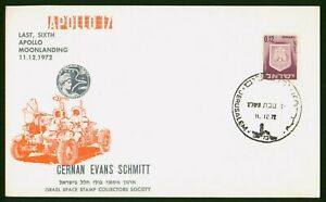 Mayfairstamps Israel Space 1972 Apollo 17 Landrover Cover wwp_50725