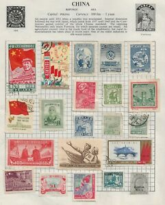 CHINA PRC/Liberated Areas collection 1949-1955 stamps on old album page