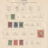 ARMENIA INTERESTING MINT HINGED COLLECTION ON ALBUM PAGES - W614