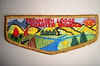 OA TECUMSEH LODGE 65 SIMON KENTON COUNCIL PATCH GMY CHARTER MEMBER SERVICE FLAP