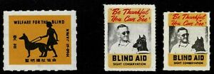 Blind Aid 2 USA 1 Japan Welfare for the Blind  Labels 3, MH