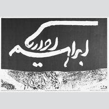 Eprahim Ehrari. Lithos und Radierungen. Ausstellung 1972.