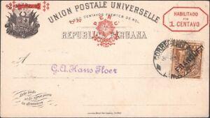 PERU, 1896. Post Card  H&G 26, J1, Lima Local