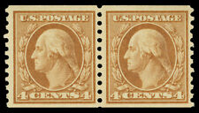 Scott 495 1917 4c Washington Unwatermarked Mint Coil Pair F-VF OG NH Cat $50