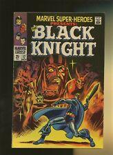 Marvel Super-Heroes 17 FN/VF 7.0 * 1 Book Lot * Black Knight! Sub-Mariner!