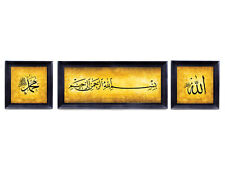 Islamic Arabic Calligraphy Set of 3 Match Faux Canvas MUHAMMAD -BISMILLAH -ALLAH