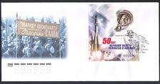 Rusia Yuri Gagarin 2011/espacio/cohetes/Astronautas/personas m/s FDC (G) (n36763)