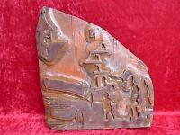 Antiguo Cuadro __ Madera con Relieve __ Plancha Tallado __ 41cm x 37,5cm