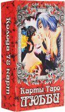 New Modern Cards Deck LOVE Tarot 78 Collection Russian Rare Deluxe Souvenir Book