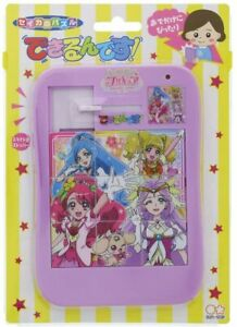 """""""Healin' Good Precure"""" Slide puzzle 9 pieces """"I can do it"""" B Ver. F/S From JPN"""