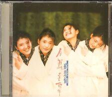 Tarcy Su Hui Lun: Zi Ran Xi Huan Ni (Love You As You Are)      CD