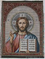 "Gobelin tapestry ORTHODOX Icon of Jesus Christ the Savior - 12""x16"""